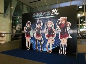 新宿ピカデリー2